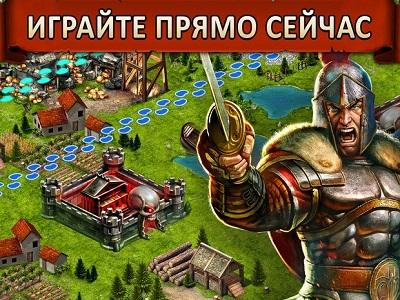 Викинги war of clans секреты могущество - 5c38